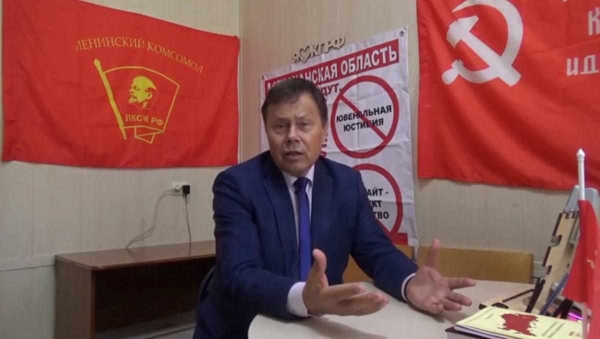Депутат Николай Арефьев: «У нас практически отобрали все»