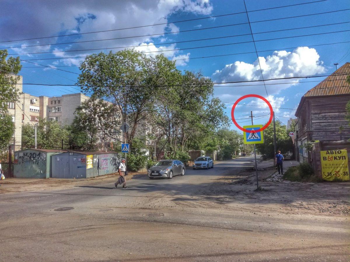 На улице Максаковой неожиданно исчезло одностороннее движение
