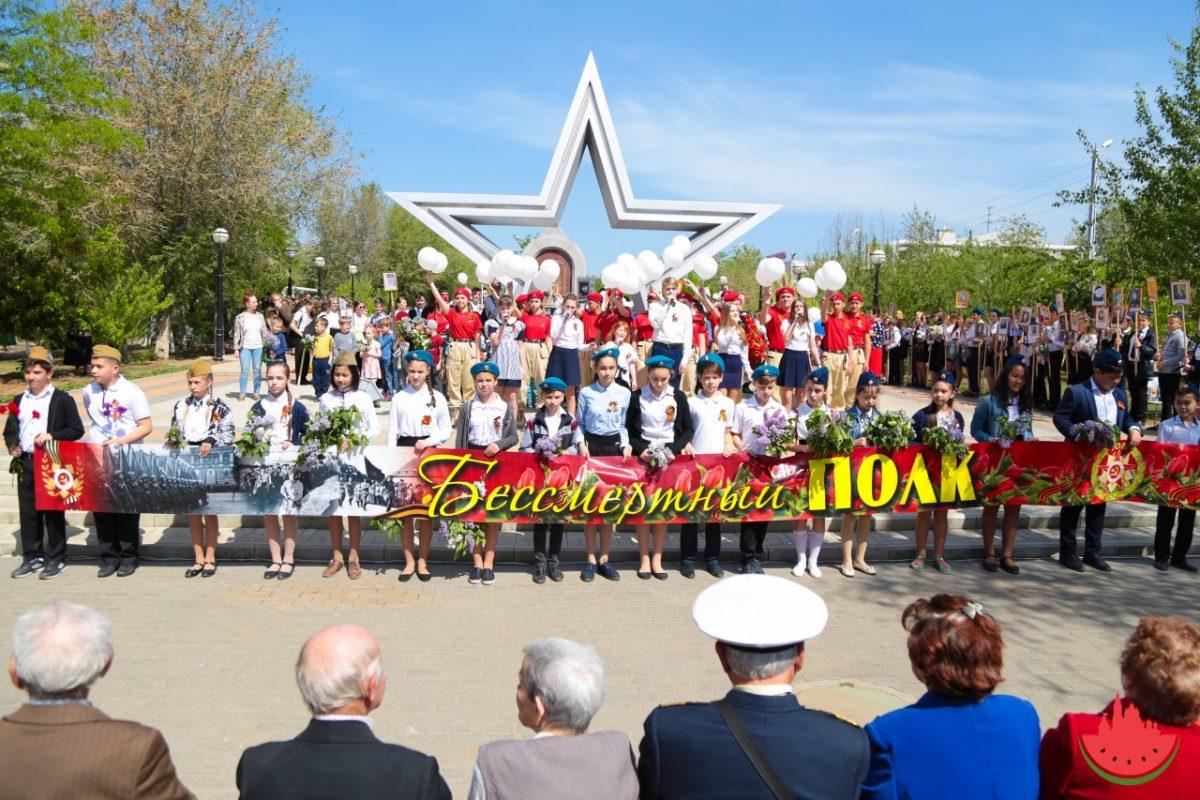 В Трусовском районе отпраздновали 74-ю годовщину Победы