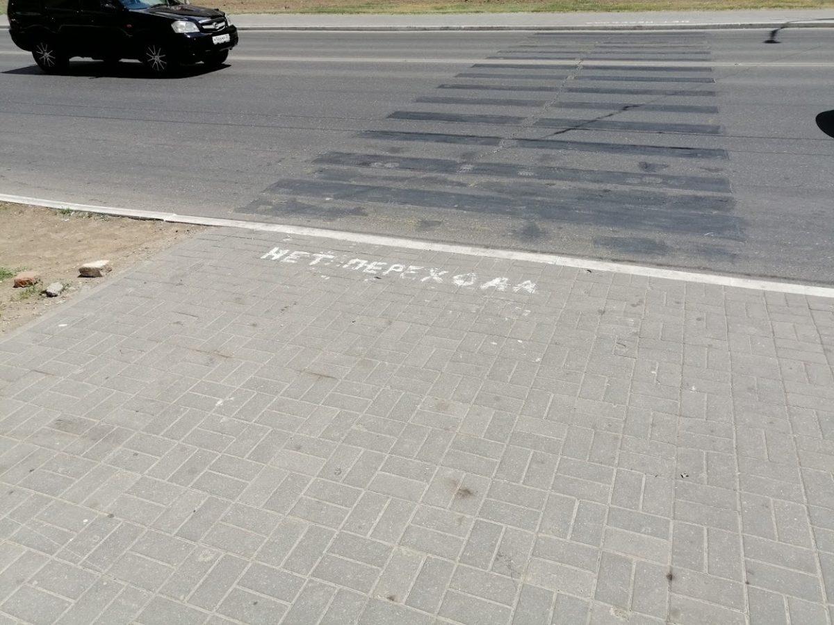 Возле «Алимпика» убрали переход и теперь штрафуют пешеходов