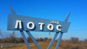 Завод «Лотос» официально опроверг информацию об уходе Рустама Халитова