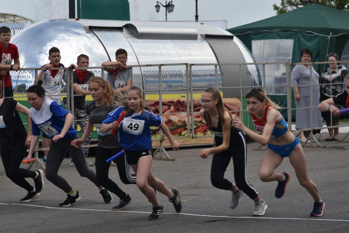 В Астрахани прошла городская легкоатлетическая эстафета