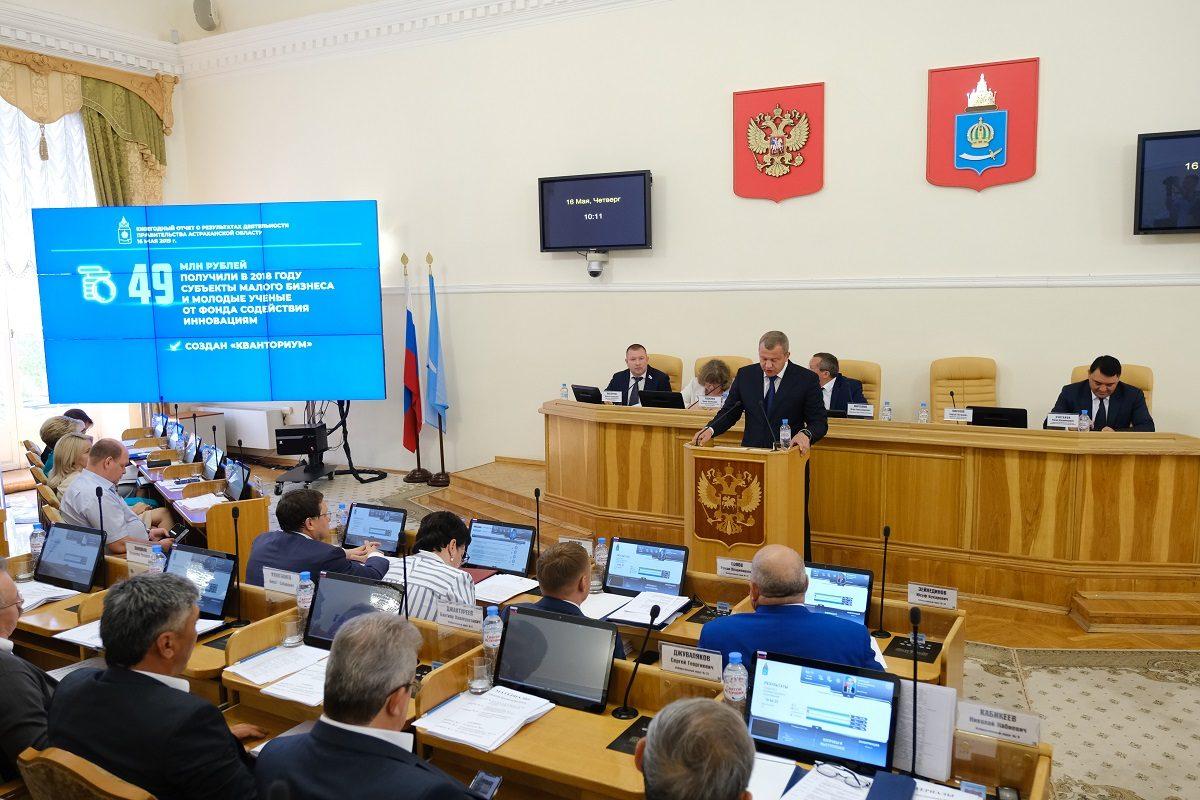 Сергей Морозов: «Показатели развития региона должны быть улучшены»