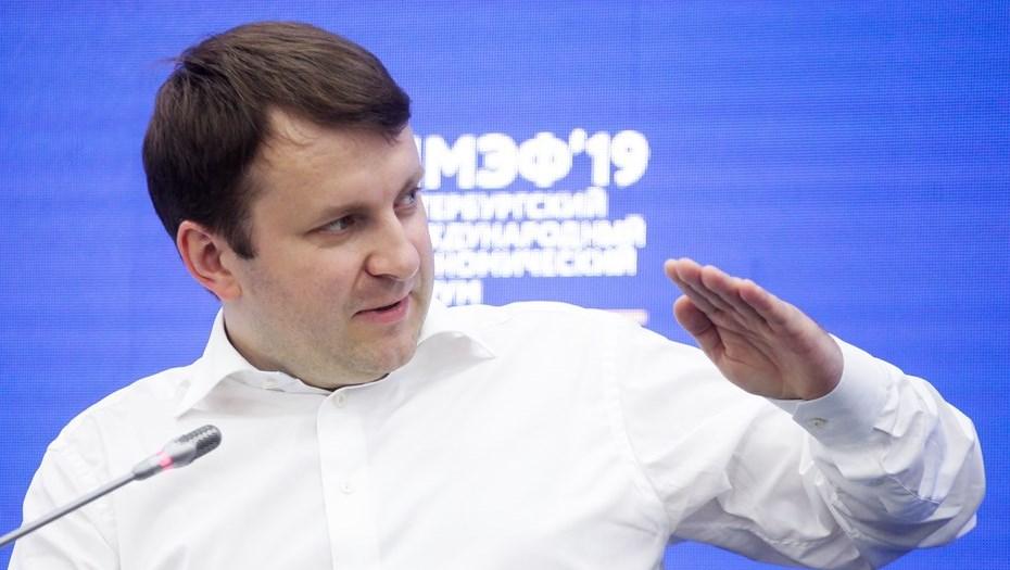 Максим Орешкин: «Россия готова к новому глобальному кризису»