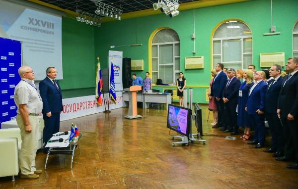 На выборах астраханского губернатора не будет кандидата от «Единой России»