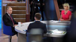 Владимир Путин: «Средняя зарплата в стране 44-45 тысяч рублей»