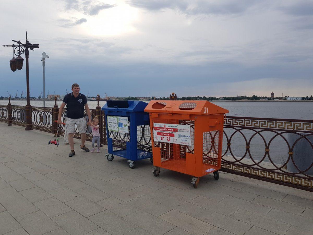 Жители Астрахани экологически правильно отметили Всероссийский День молодежи