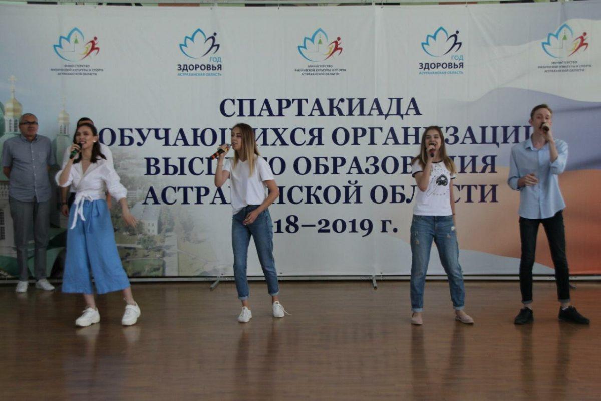 В Астрахани наградили победителей ежегодной спартакиады ВУЗов