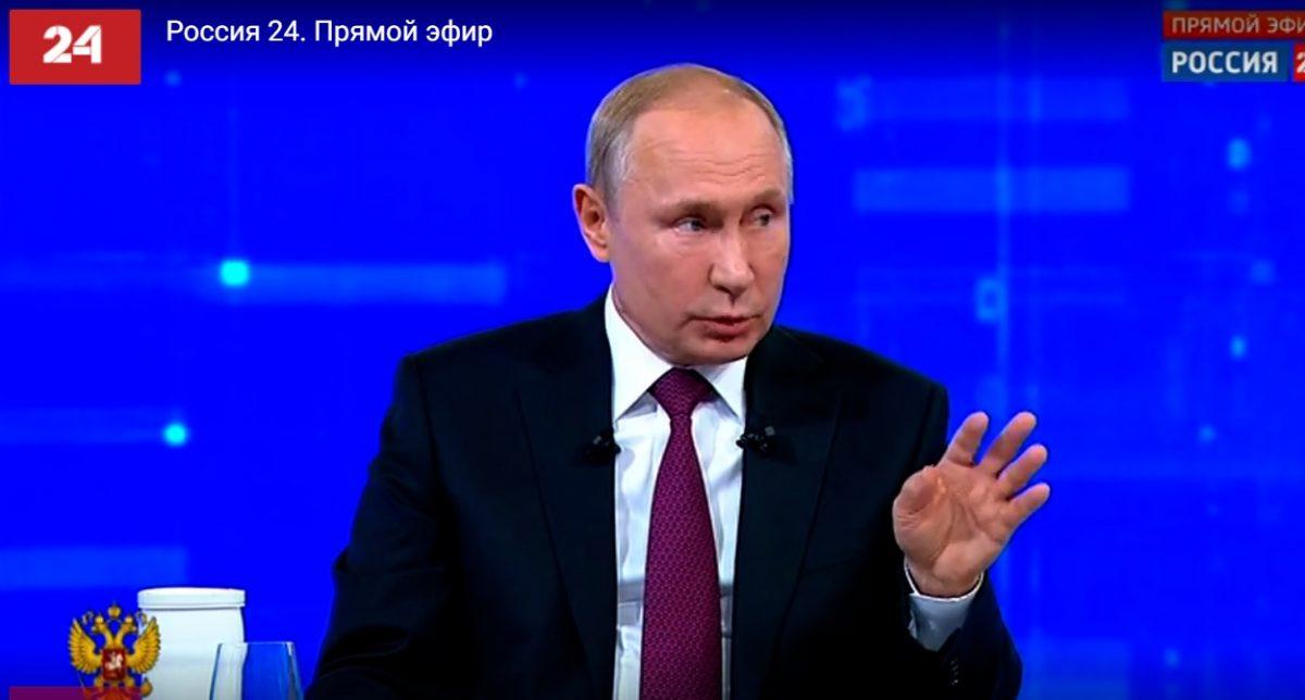 Владимир Путин назвал самые волнующие россиян вопросы