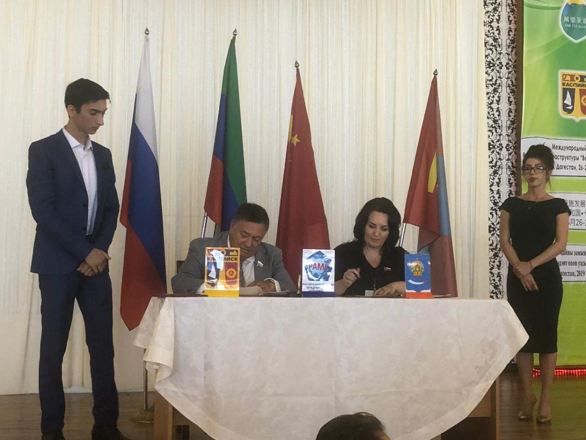 «Великий Чайный Путь» собрал в Каспийске представителей трех государств