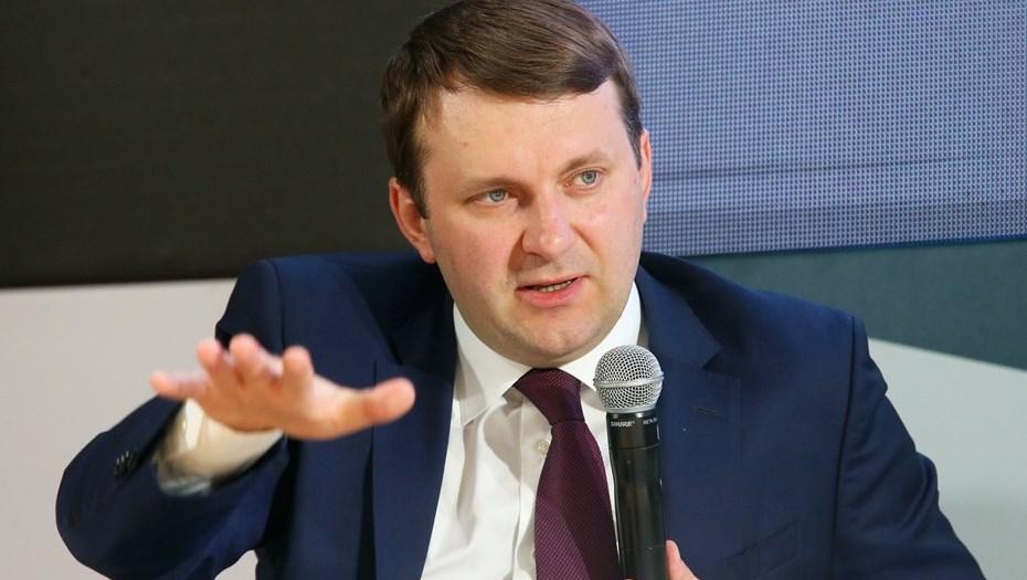 Максим Орешкин рассказал о грядущем росте экономики России