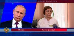 Владимира Путина спросили, когда жить станет легче?