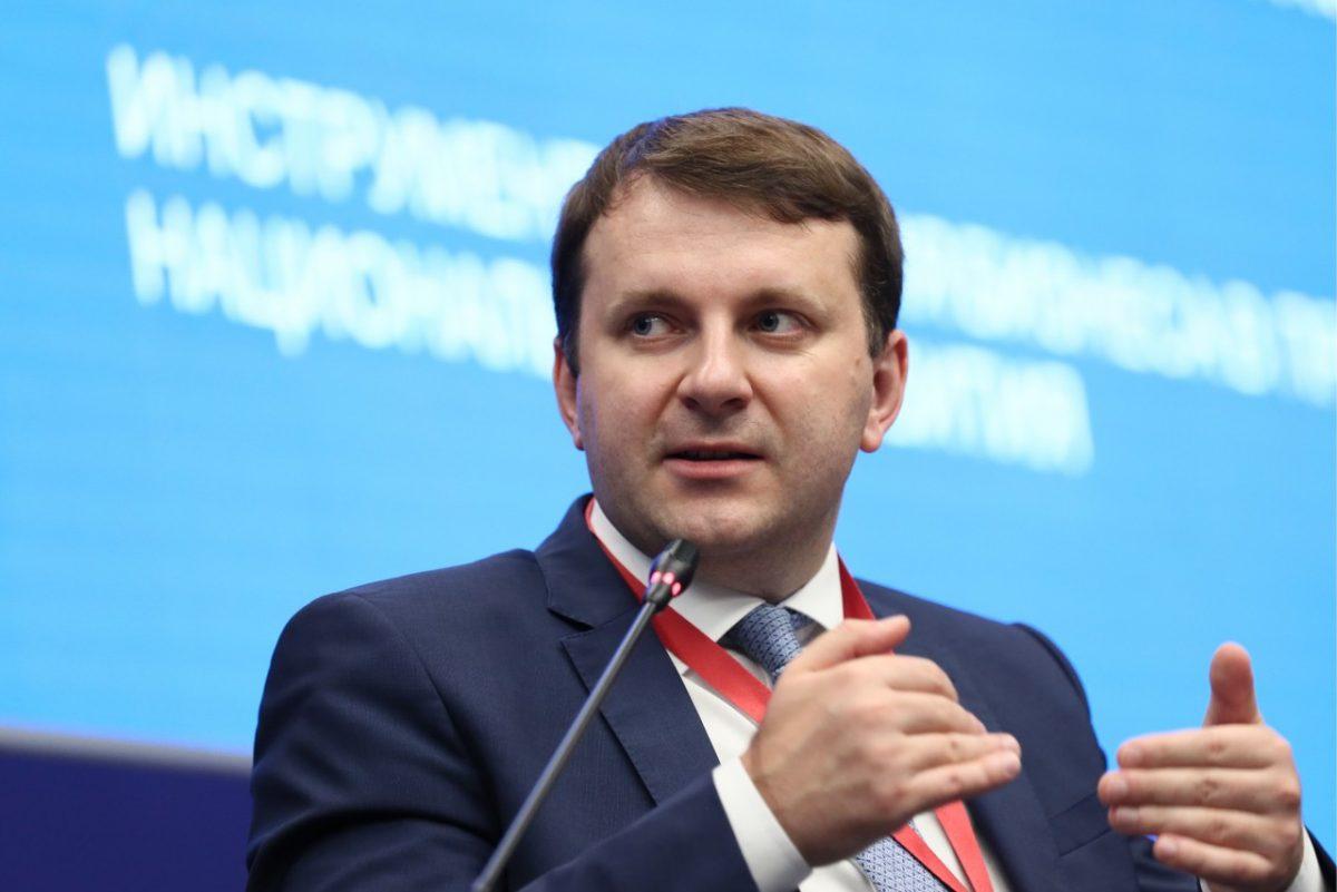 Орешкин призвал остановить рост выдачи кредитов россиянам