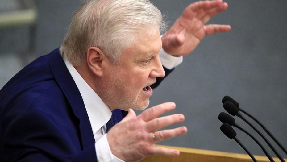 Сергей Миронов призвал запретить вино и продукты из Грузии