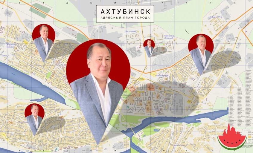 Аманга Нарузбаев дал признательные показания