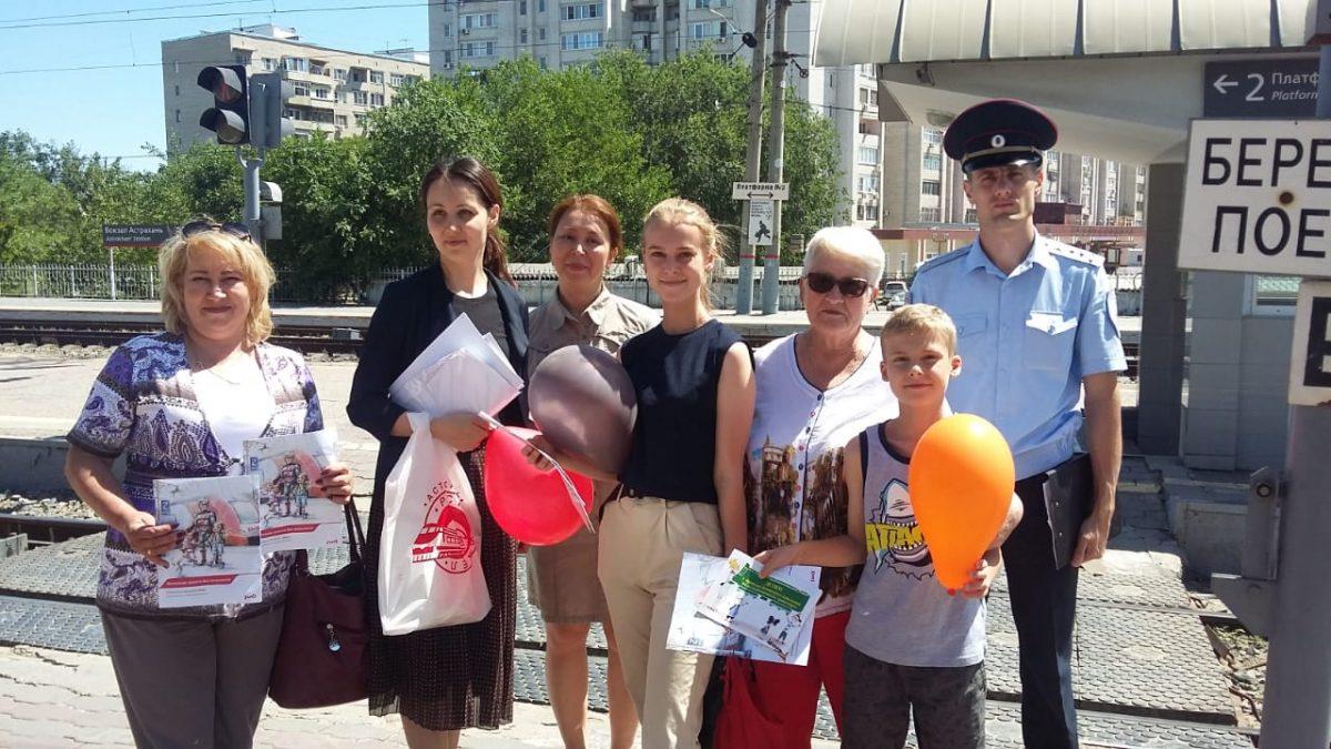 Астраханские железнодорожники провели рейд с целью предупреждения травматизма граждан