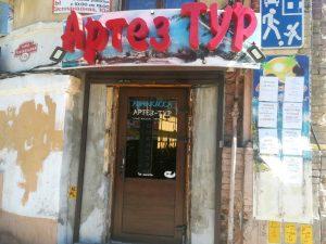 Астраханский пристав прикинулся клиентом турфирмы и разоблачил ее директора