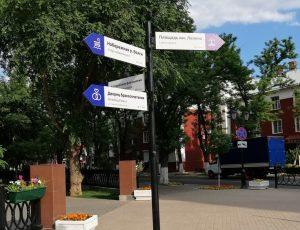 В центре Астрахани появились столбы с нормальными указателями