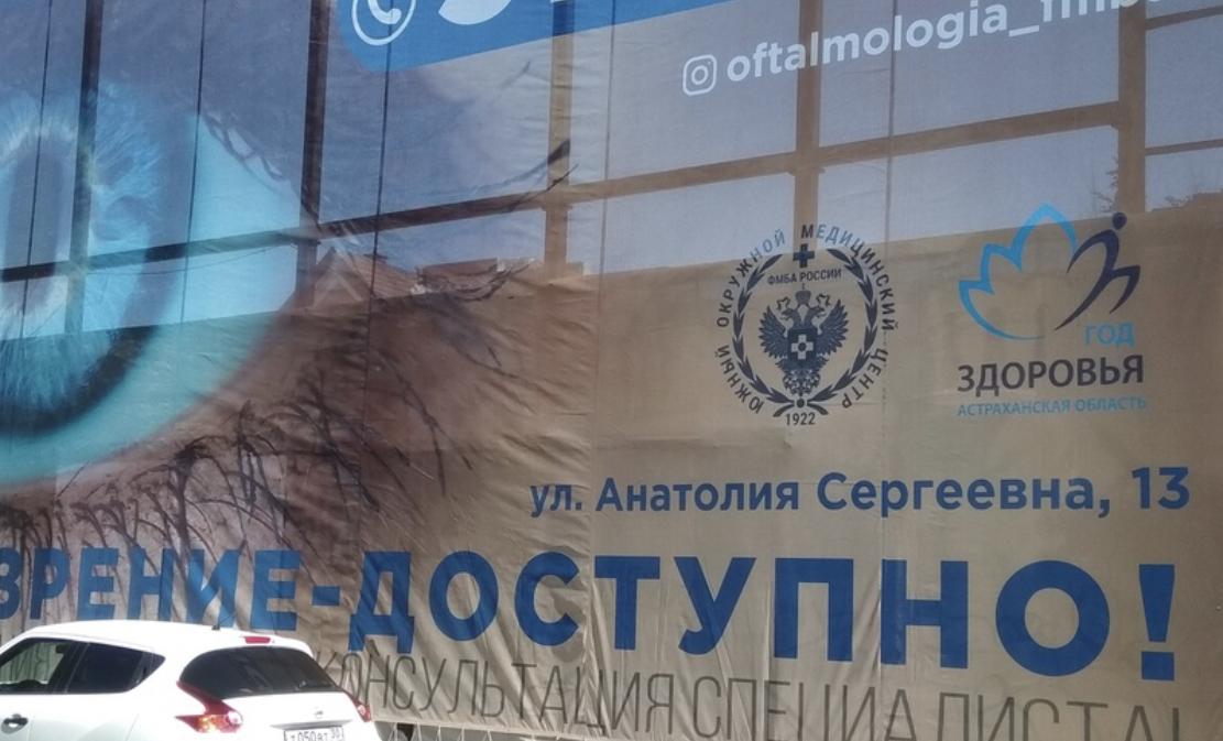 В центре Астрахани появилась улица чьей-то бабушки