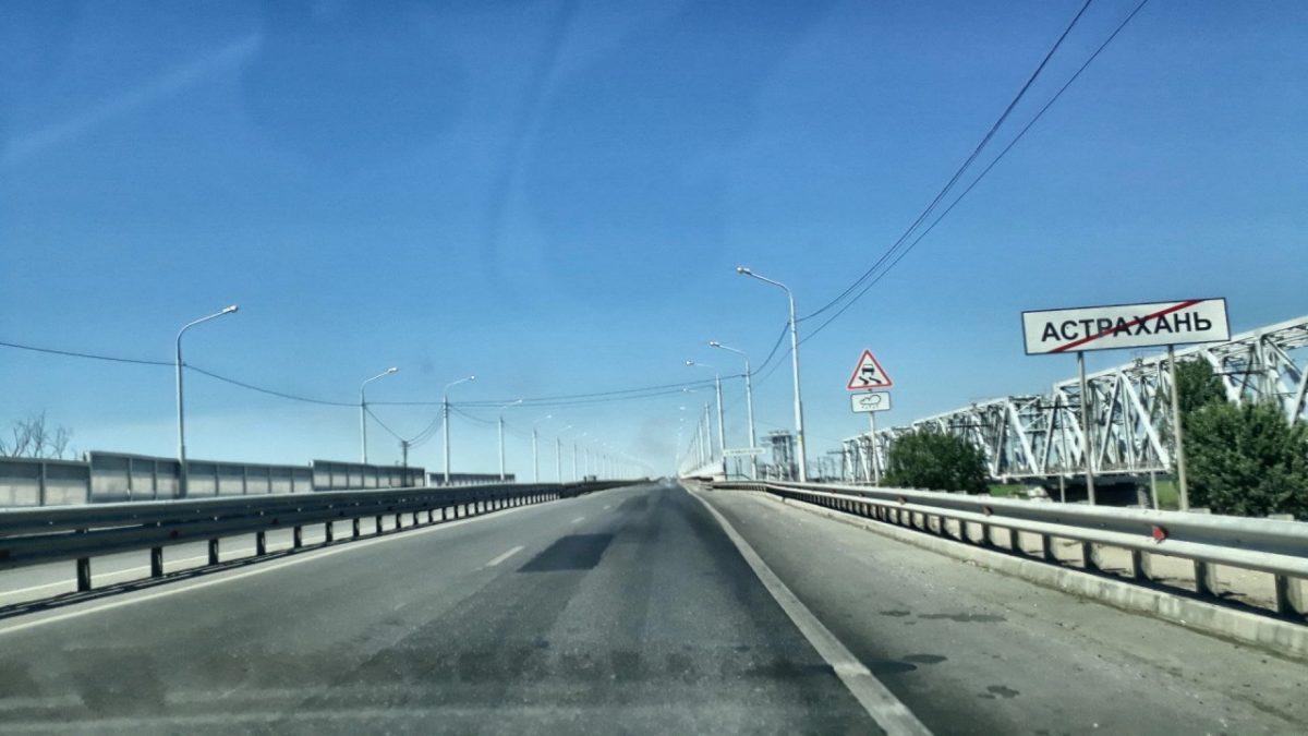 Вокруг Астрахани собираются построить кольцевую дорогу