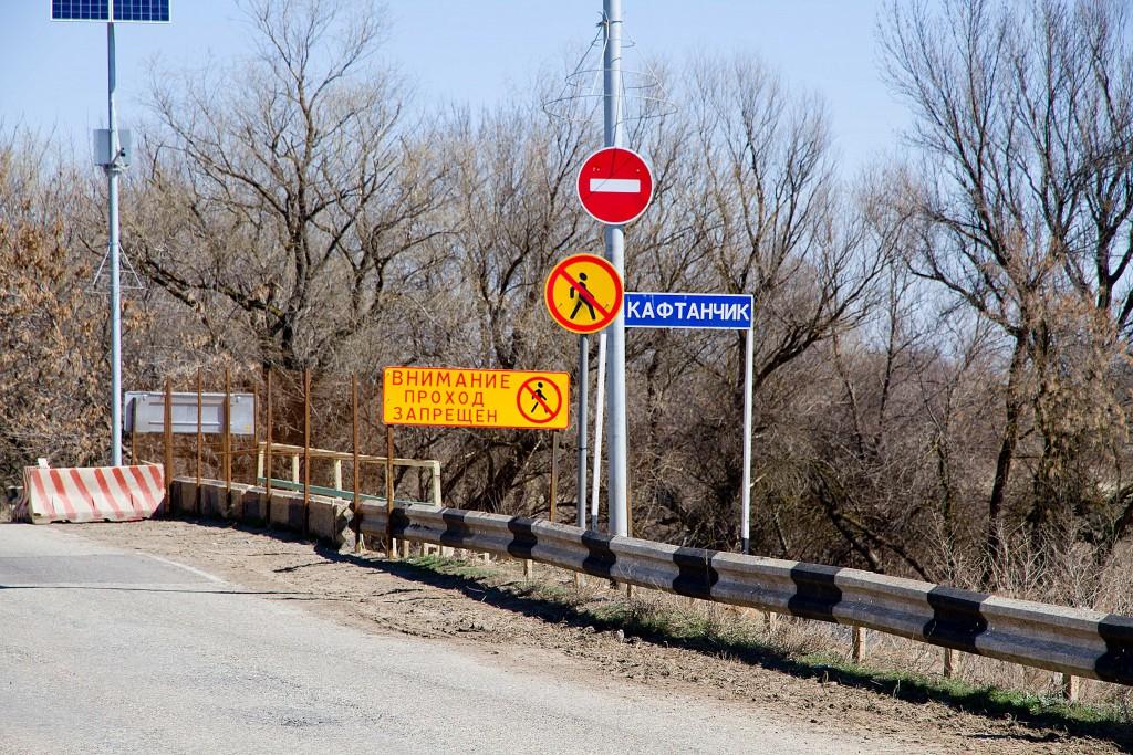 В Астраханской области 148 мостов находятся в аварийном состоянии