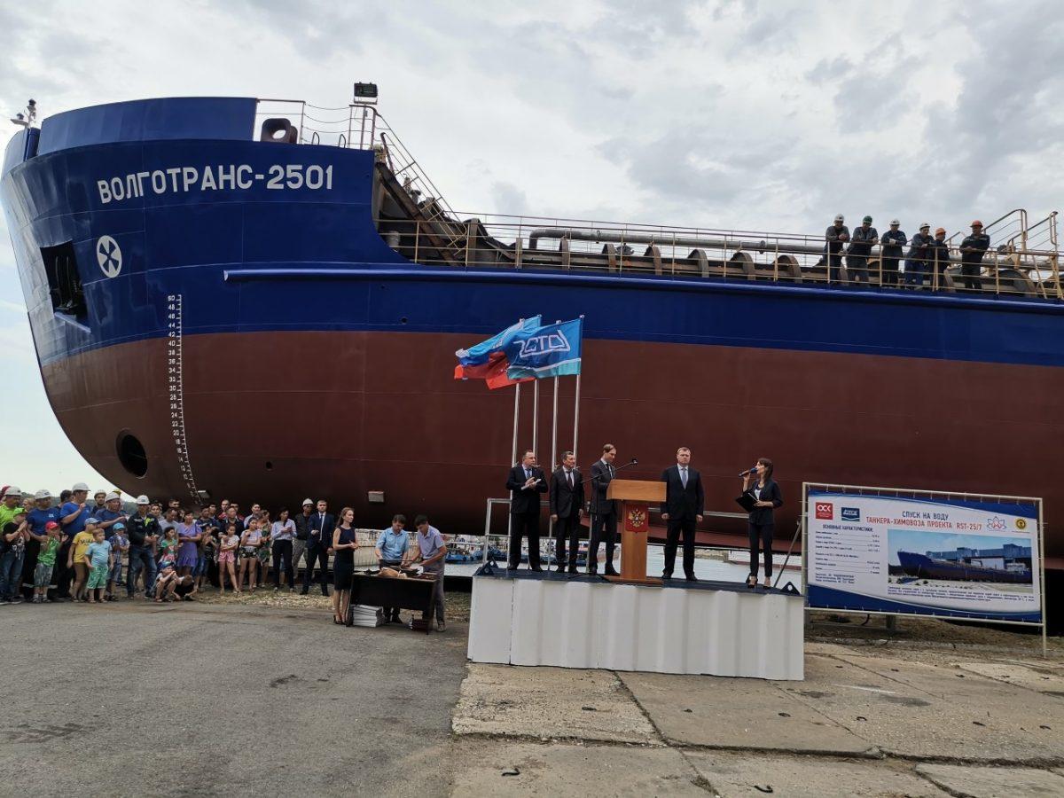 На астраханском заводе «Лотос» спускают на воду танкер-химовоз