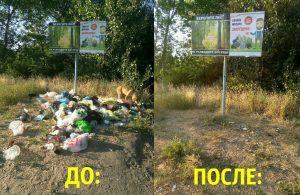 Неравнодушные астраханцы пытаются побороть мусор на городском пляже