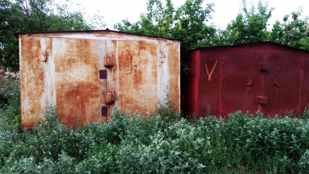 Астраханцам не дают возможности узаконить свои гаражи