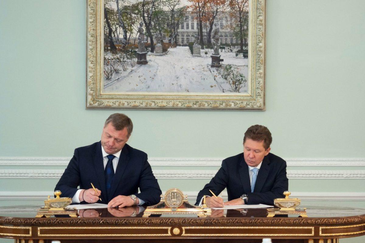 «Газпром» вложит в достройку астраханских социальных объектов четыре миллиарда