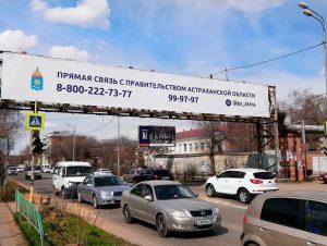 Транспортную отрасль Астраханской области будет курировать отдельное министерство