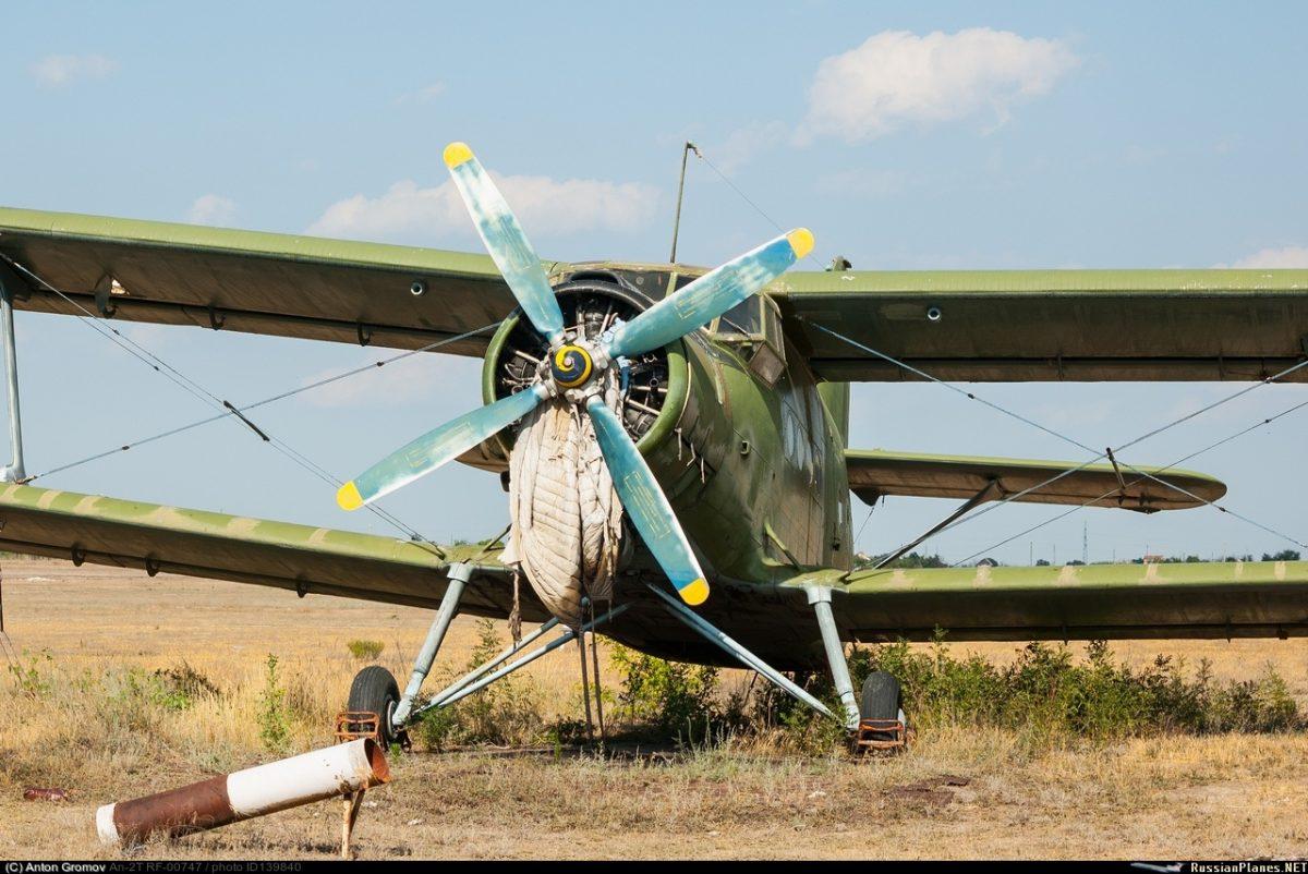 Астрахань может лишиться одного из аэродромов
