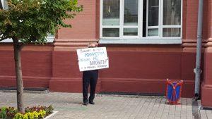 Астраханец встал у резиденции губернатора и просит сделать его министром