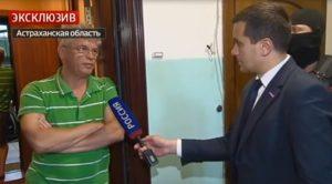 «Россия 24» показала квартиры задержанных астраханских чиновников и министров