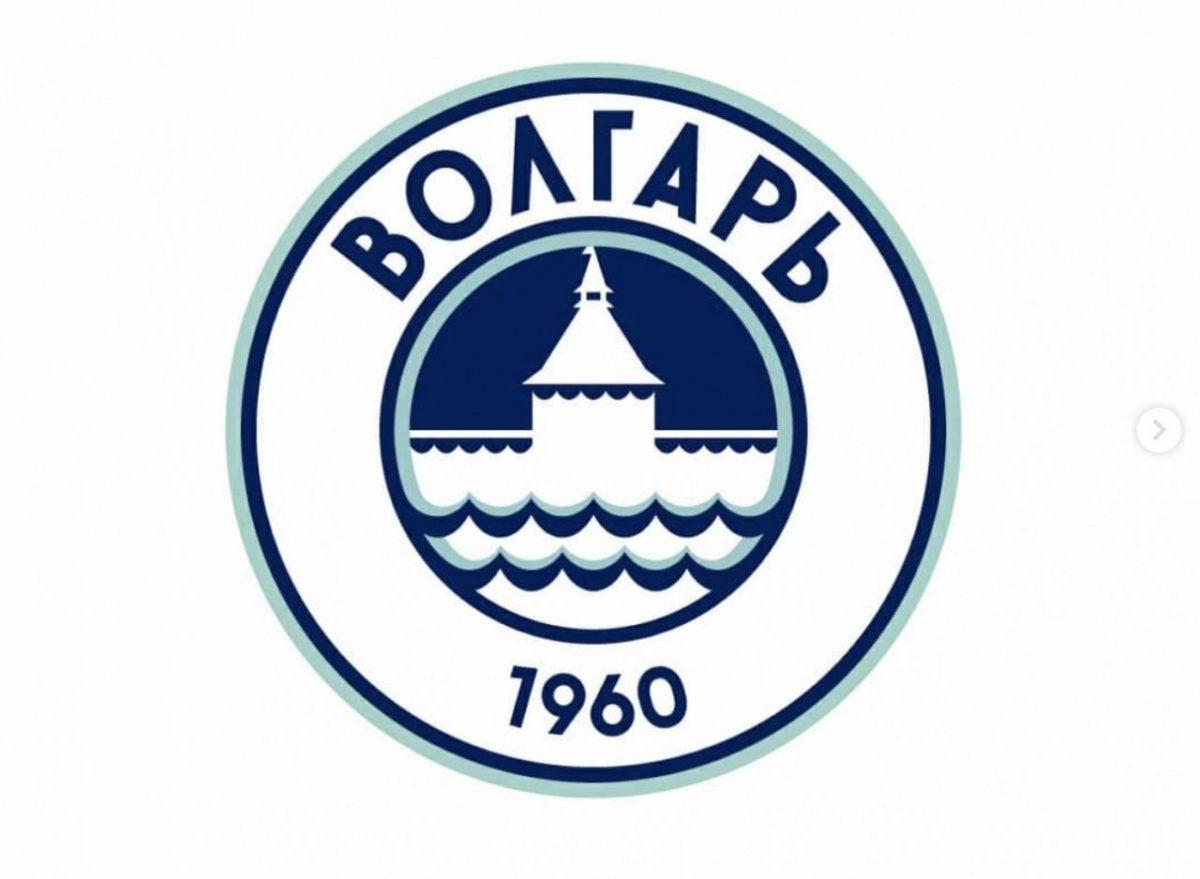 Кремль и ретро: у «Волгаря» новый логотип