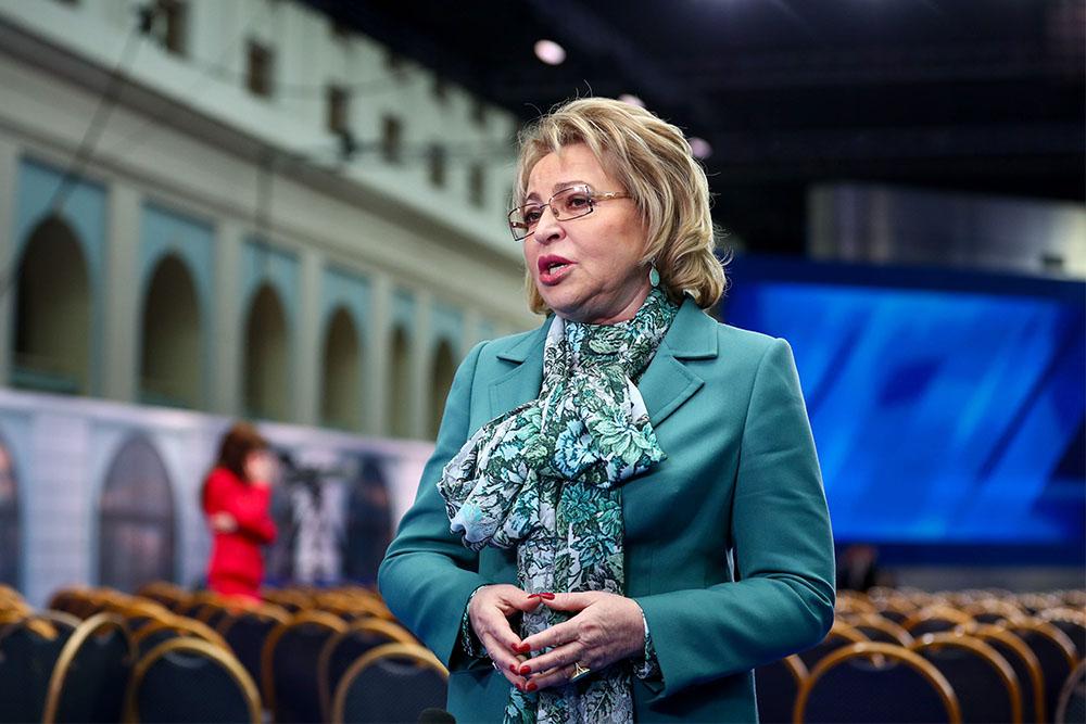Матвиенко напомнила, что именно Путин «поднял страну с колен»