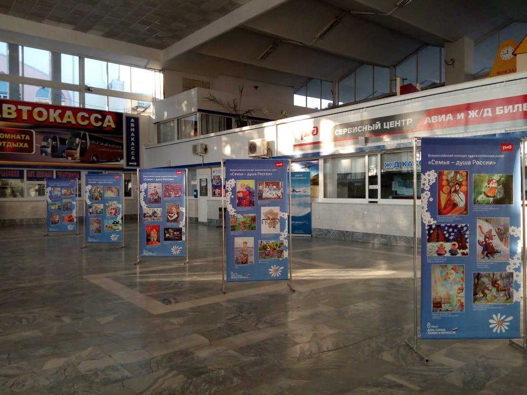 Выставка детских рисунков открылась на астраханском вокзале