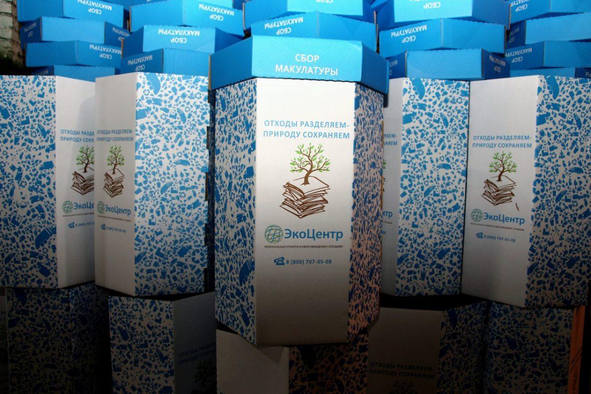 В Астрахани развивается система раздельного сбора отходов
