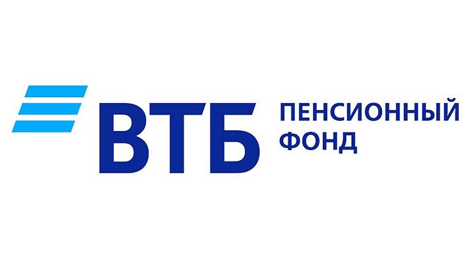 ВТБ Пенсионный фонд увеличил активы на четверть