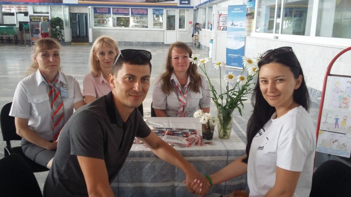 Астраханские железнодорожники присоединились к празднованию Дня семьи, любви и верности