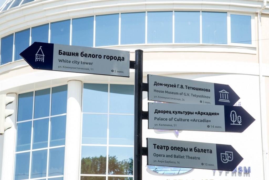 В Астрахани туристам станет комфортнее