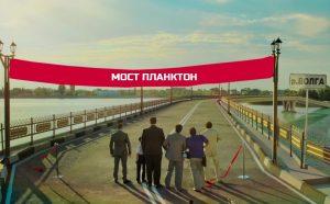 Астраханский «Артур Пирожков» включился в предвыборную агитацию