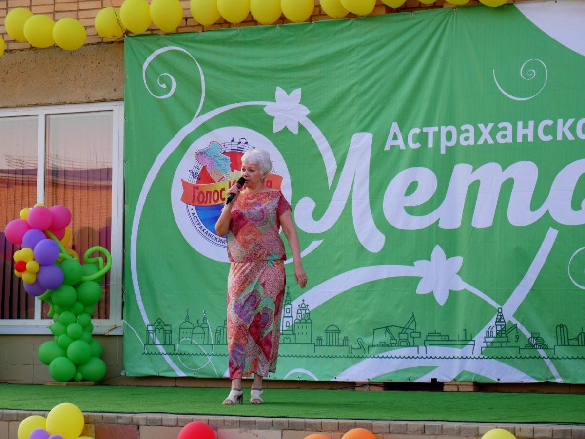 «Астраханское лето» в Приволжском районе