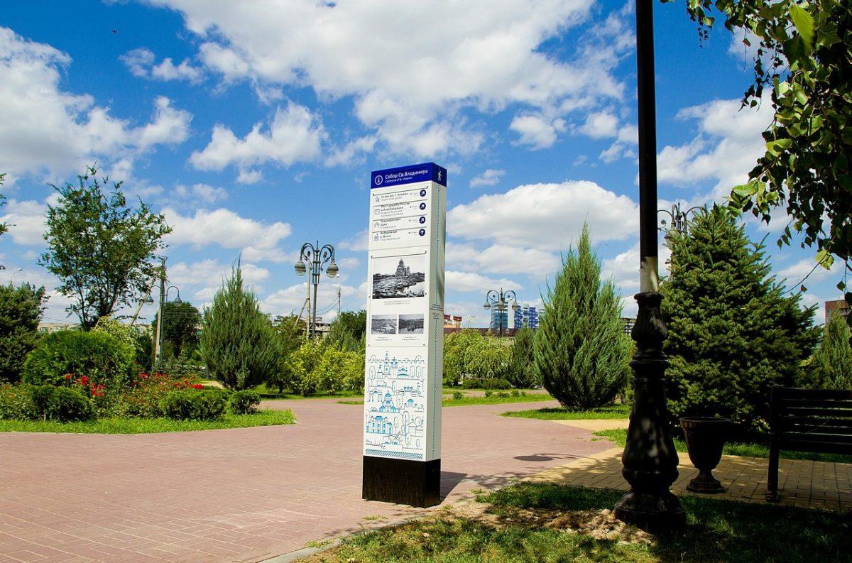 В Астрахани продолжается создание туристической навигации