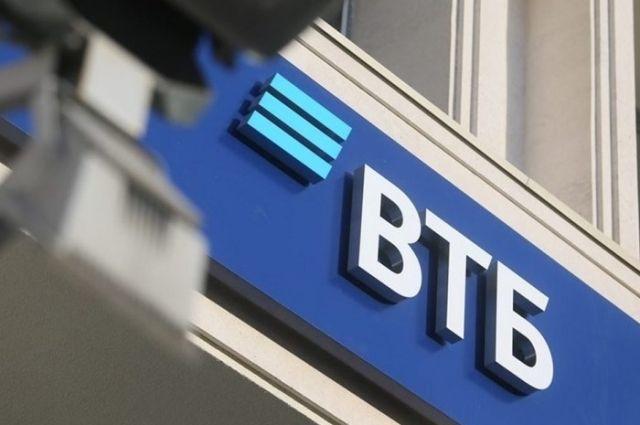 ВТБ и «М.Видео-Эльдорадо» начинают прием оплаты по QR-кодам в рамках системы быстрых платежей