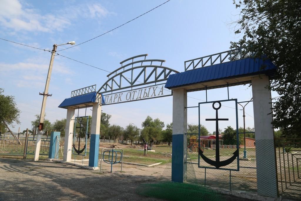 Парк 3-го Интернационала в Трусовском районе преобразят к ноябрю