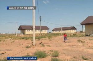 Уголовное дело экс-главы Наримановского района направлено в суд