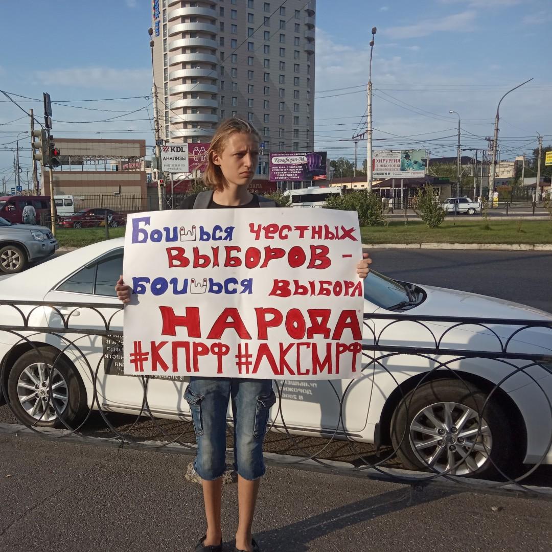 В Астрахани и по всей России прошли протесты «За честные выборы!»