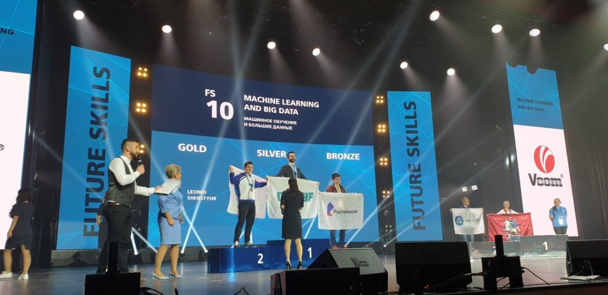 Специалист «Ростелекома» – призер мирового чемпионата WorldSkills-2019