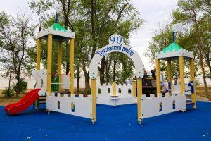В Трусовском районе, в рамках проекта «Обновленная Астрахань», появился «Астраханский кремль» для малышей