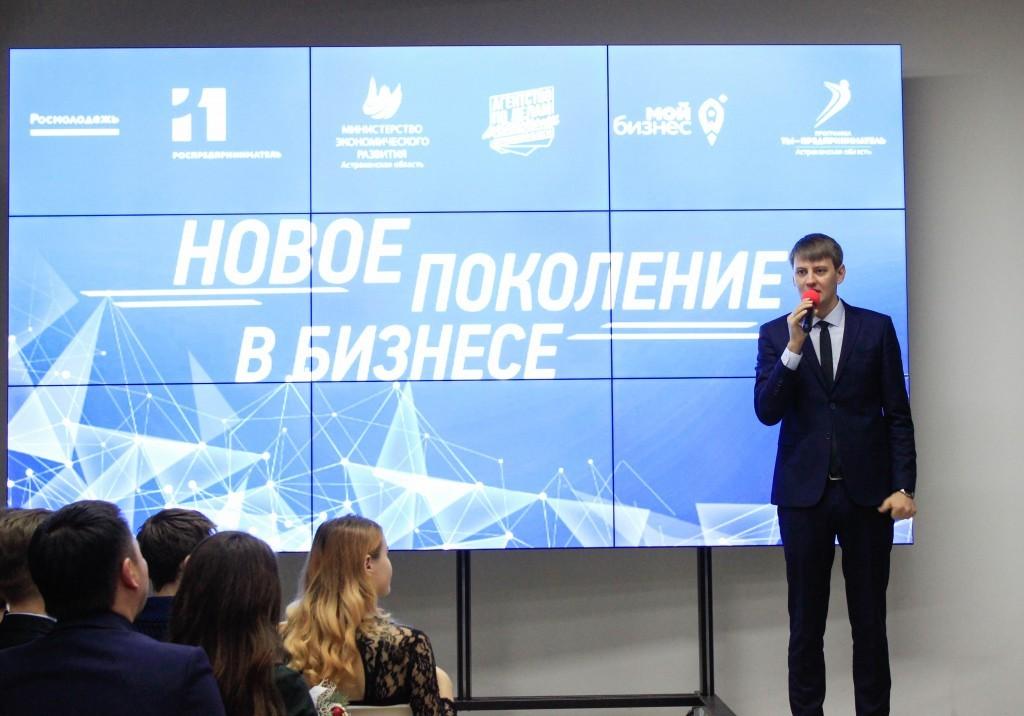 В России сокращается число желающих открыть свой бизнес